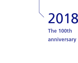2018 The 100th anniversary of its founding
