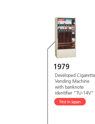 1979 Developed Cigarette Vending Machine with banknote identifier 'TU-14V' First in Japan