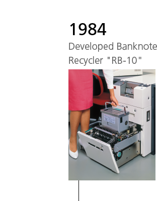 1984 Developed Banknote Recycler 'RB-10'