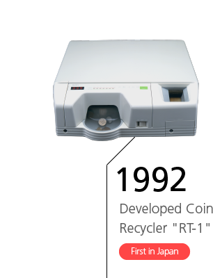 1992 Developed Coin Recycler 'RT-1' First in Japan