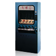 Cigarette Vending Machine (first in Japan)