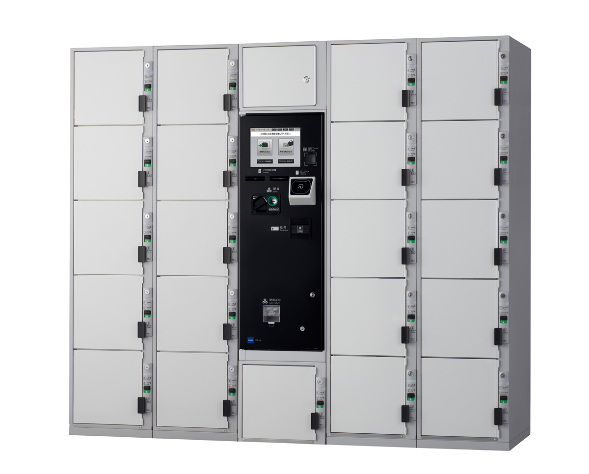 lts 100 series rental lockers with multi locking system equipped