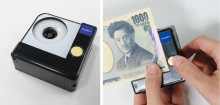 QN-20 Portable Handy Banknote Reader