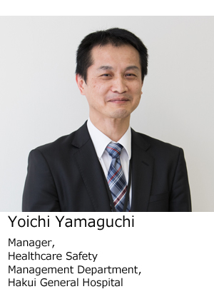 Yoichi Yamaguchi, Manager, Healthcare Safety Management Department, Hakui General  Hospital