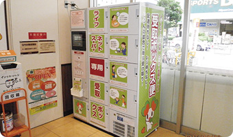 Refrigerated lockers for receiving and storing fresh food, at Life Central Square Nishimiyahara shop (Osaka Prefecture