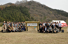 Opening ceremony in the GLORY Yumesaki Forest
