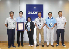 The Best Supplier Award was given to GLORY (PHILIPPINES), INC.
