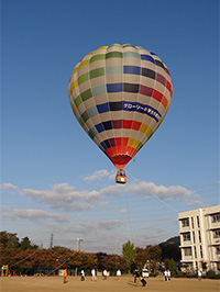 Balloon rides launched from ground of a local elementary school in Himeji